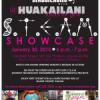 Join us for a S.T.E.A.M. SHOWCASE! January 30 – 6pm-7pm